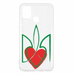 Чехол для Samsung M31 Серце з гербом