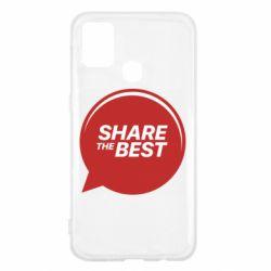 Чехол для Samsung M31 Share the best