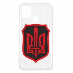 Чехол для Samsung M31 Shield with the emblem of Ukraine and the sword