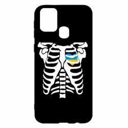 Чохол для Samsung M31 Скелет з серцем Україна