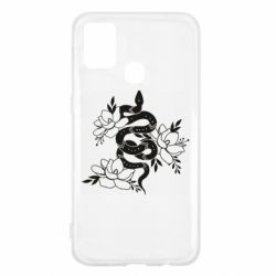 Чохол для Samsung M31 Snake with flowers