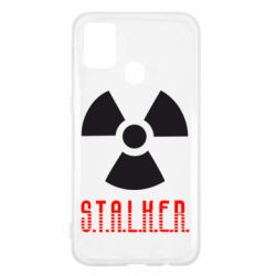 Чохол для Samsung M31 Stalker