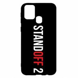 Чехол для Samsung M31 Standoff 2 logo