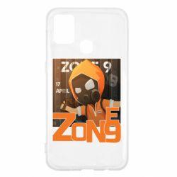 Чохол для Samsung M31 Standoff Zone 9