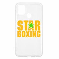 Чехол для Samsung M31 Star Boxing