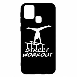 Чохол для Samsung M31 Street workout