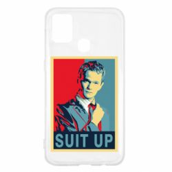 Чехол для Samsung M31 Suit up!