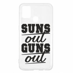 Чехол для Samsung M31 Suns out guns out
