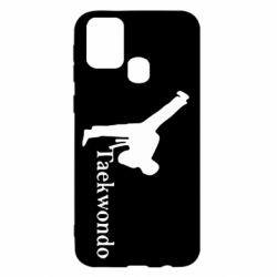 Чехол для Samsung M31 Taekwondo