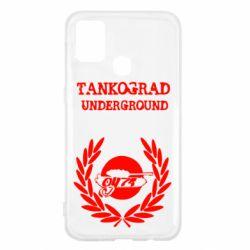 Чохол для Samsung M31 Tankograd Underground