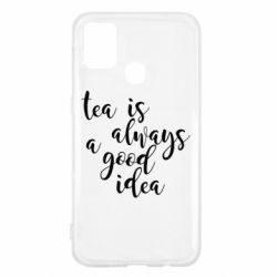 Чохол для Samsung M31 Tea is always a good idea
