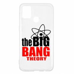 Чохол для Samsung M31 The Bang theory Bing