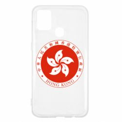 Чехол для Samsung M31 The coat of arms of Hong Kong