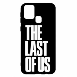 Чохол для Samsung M31 The Last of Us