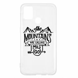 Чохол для Samsung M31 The mountains are calling must go