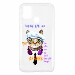 Чехол для Samsung M31 These are my cat affairs