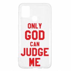 Чохол для Samsung M31 Тільки Бог може судити мене