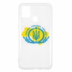 Чохол для Samsung M31 Україна Мапа