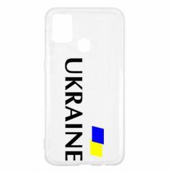 Чехол для Samsung M31 UKRAINE FLAG