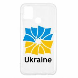 Чехол для Samsung M31 Ukraine квадратний прапор