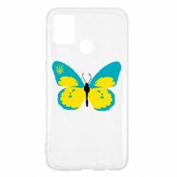 Чохол для Samsung M31 Український метелик