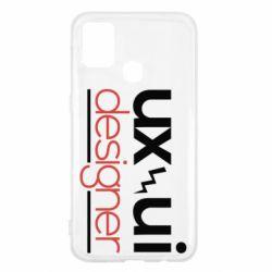 Чохол для Samsung M31 UX UI Designer