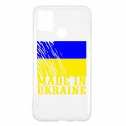 Чохол для Samsung M31 Виготовлено в Україні