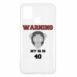 Чехол для Samsung M31 Warning my iq is 40