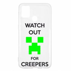Чехол для Samsung M31 Watch Out For Creepers