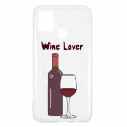 Чохол для Samsung M31 Wine lover