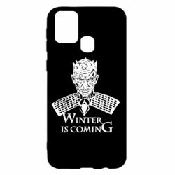 Чохол для Samsung M31 Winter is coming hodak