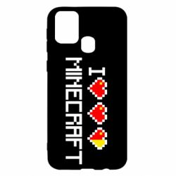 Чехол для Samsung M31 Я люблю Minecraft