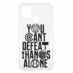 Чехол для Samsung M31 You can't defeat thanos alone