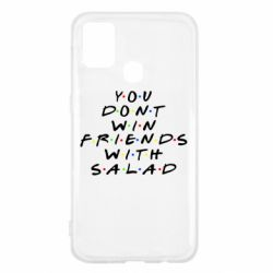 Чохол для Samsung M31 You don't friends with salad