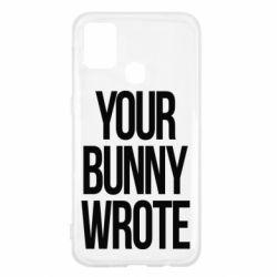 Чохол для Samsung M31 Your bunny wrote