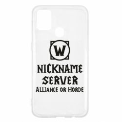 Чохол для Samsung M31 Your nickname World of Warcraft