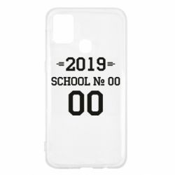 Чехол для Samsung M31 Your School number and class number