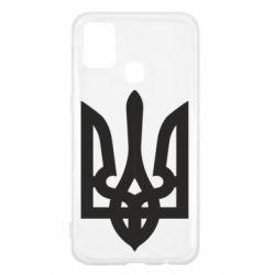 Чехол для Samsung M31 Жирный Герб Украины