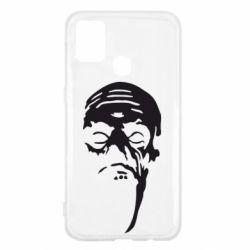 Чехол для Samsung M31 Зомби (Ходячие мертвецы)