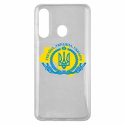 Чохол для Samsung M40 Україна Мапа