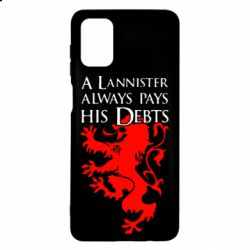 Чохол для Samsung M51 A Lannister always pays his debts