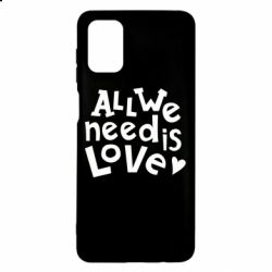 Чехол для Samsung M51 All we need is love