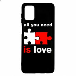 Чохол для Samsung M51 All You need is love