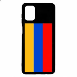 Чохол для Samsung M51 Вірменія