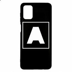 Чохол для Samsung M51 Armin van Buuren 1