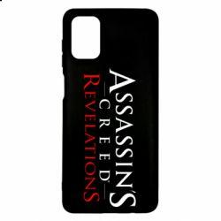 Чохол для Samsung M51 Assassin's Creed Revelations