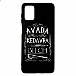Чехол для Samsung M51 Avada Kedavra Bitch
