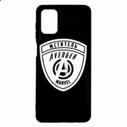 Чохол для Samsung M51 Avengers Marvel badge