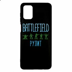 Чохол для Samsung M51 Battlefield rulit