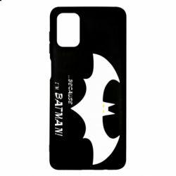 Чохол для Samsung M51 Because i'm batman